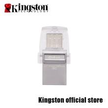 Kingston мобильный usb флэш-диск usb 3.0 datatraveler microduo3c флэш-диск dtduo3c-16g/32 г/64 г