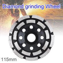 115 мм черный круглый Алмазный двухрядный электрический шлифовальный