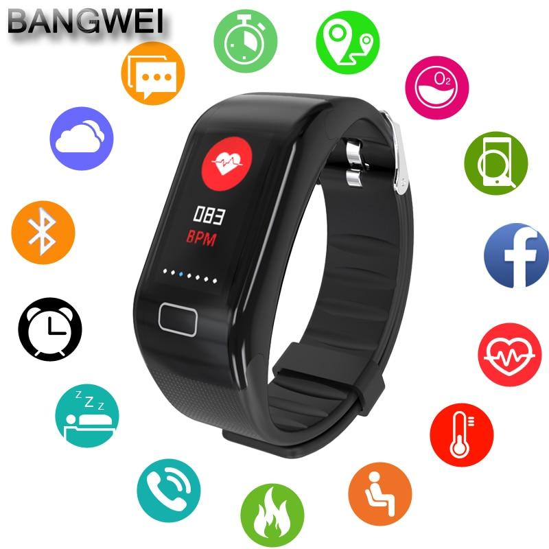 2018 BANGWEI hommes et femmes sport étanche smart bracelet bracelet Bluetooth 4.0 fréquence cardiaque sang pression la surveillance de l'oxygène