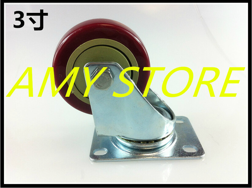 Metal Flat Plate 75mm Dia Burgundy Wheel 360 Rotation Caster