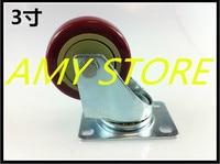 Metal Flat Plate 75mm Dia Burgundy Wheel 360 Rotation Caster