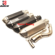 Motorcycle Exhaust System Connect Escape Muffler DB Killer 51MM for Yamaha NMAX155 NMAX 125 155 2015 2016 2017 Akrapovic pipe все цены