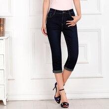 Женщины гольфы брюки джинсы лето/осень женщины джинсовые брюки манжеты молнии джинсы женские тонкие узкие джинсы середине талия причинные 9604