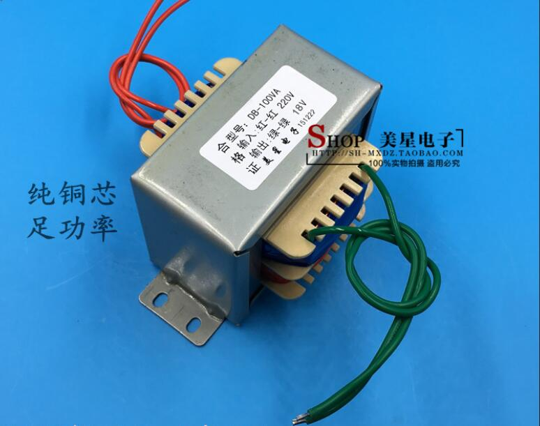 все цены на 18V 5.5A Transformer 100VA 220V input EI86 Transformer power supply transformer онлайн