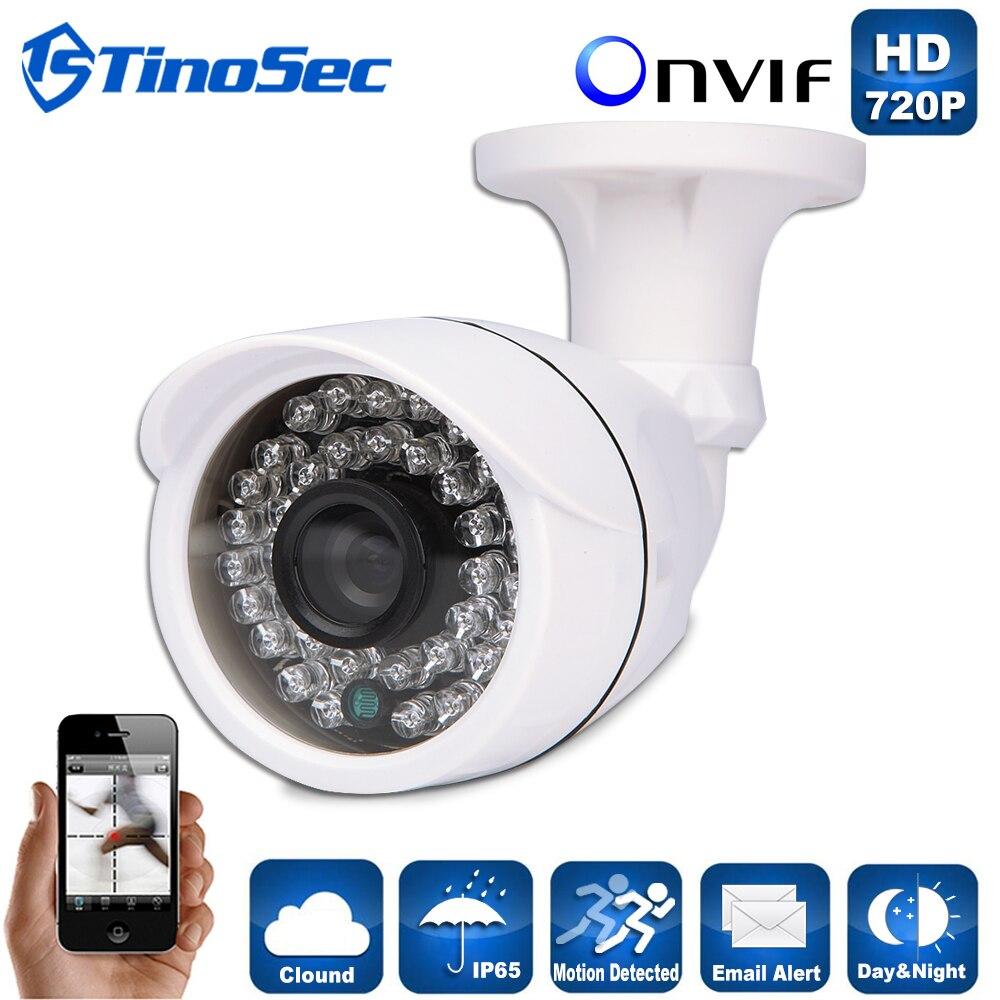 IP Camera 720P 960P 1080P 1MP 1 3MP 2 0MP Outdoor Waterproof Bullet Night Version IR