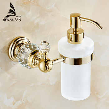 Liquid Soap Dispensers Luxury Gold Color Soap Dispenser Wall Mounted With Frosted Glass Container bottle Bathroom Products HK-38 - DISCOUNT ITEM  40% OFF All Category
