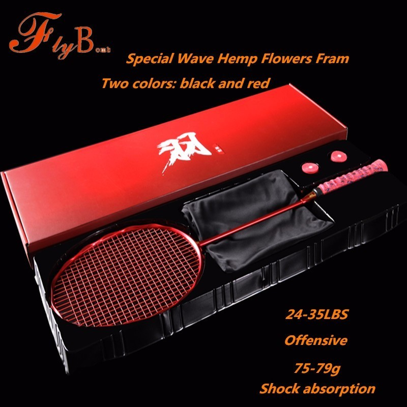 New Special Wave Hemp Flowers Frame Badminton Rackets Full Carbon Fiber 5U Shock Absorption Offensive Single Racquets Q1254CMB kawasaki brand spider 6900 badminton rackets high tech wind break frame s5 graphite fiber professional badminton racquets