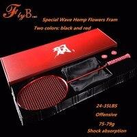 New Special Wave Hemp Flowers Frame Badminton Rackets Full Carbon Fiber 5U Shock Absorption Offensive Single Racquets Q1254CMB