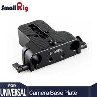 SmallRig Universale A Basso Profilo Dslr Piastra di Base con 15mm Rod Tenaglia Come per Sony Fs7, per Sony A7 Series 1674