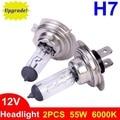 2pc Super Power H7 12V 55W Halogen Car Light Bulb Cars Light Bulbs Auto Headlight Lamp U-HL-H755