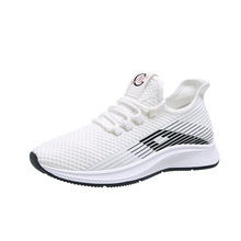 Outdoor casual sneakers men running shoes new fashion breathable comfortable simple black and white  for JINBEILE