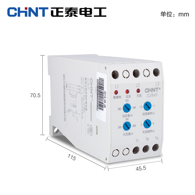 US $13 5 |Aliexpress com : Buy CHINT sequence and on off protection relay  XJ3 D AC380V overvoltage and undervoltage protection phase sequence