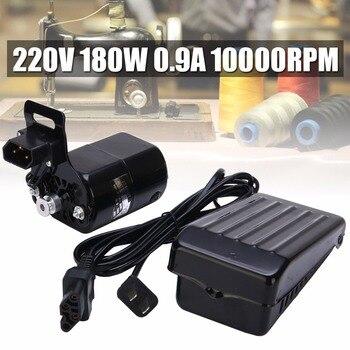 220V 180W 0.9A Siyah Yerli Ev DİKİŞ MAKİNESİ Elektrik Motoru 10000 rpm + Dayanıklı Kontrol Değişken Hız Pedalı Mayitr