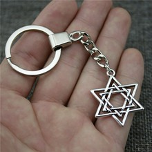 33x26mm Star Of David Key Ring 2019 New Vintage Metal Chain Party Gift Dropshipping Jewellery