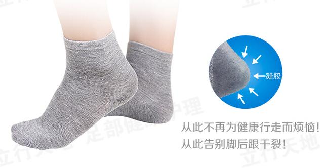 Moisturizing Gel Heel Heels Socks Soft Heel Sleeves Cracked Leg Skin Care Protector Pedicure Socks For Men For Women Cotton Socks 1 pair Care