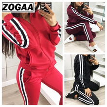 Spring Tracksuit Long Sleeve Thicken Hooded Sweatshirts Women Two Piece Outfits Set Casual Sport Suit ZOGAA