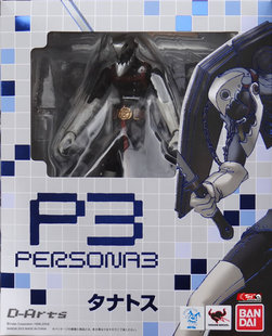 D Arts Persona 3 Thanatos Action Figure 16 5cm In Action
