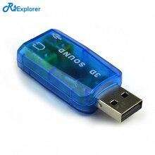 USBการ์ดเสียงภายนอก5.1-ช่องw/3.5มิลลิเมตรหูฟังและไมโครโฟนแจ็คอินเตอร์เฟซคอมพิวเตอร์สเตอริโอไมค์เสียงUSBแปลง