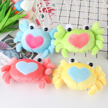 Plush Toy Marine Animal Crab Filled Doll Jewelry Keychain Pendant Children Backpack Decoration Gift