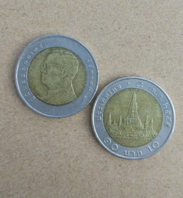 Thailand 10 Baht Münzen King Edition Asien Welt Land Für Sammlung