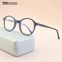 1388b2686b01 TAGHezekiah Wood grain optical movement retro glasses frame eyeglasses  frames. US  17.99   piece Free Shipping