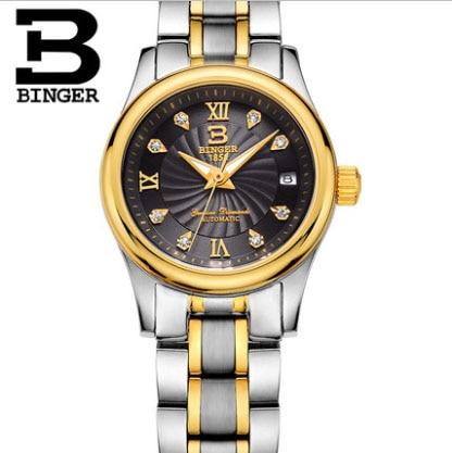Couple Watches BINGER Luxury Clock Men Automatic Mechanical Watch Fashion Women WristwatchesFull Steel strap waterproof B-603L-1