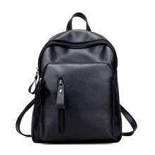 High Quality Elegant Backpack For Women