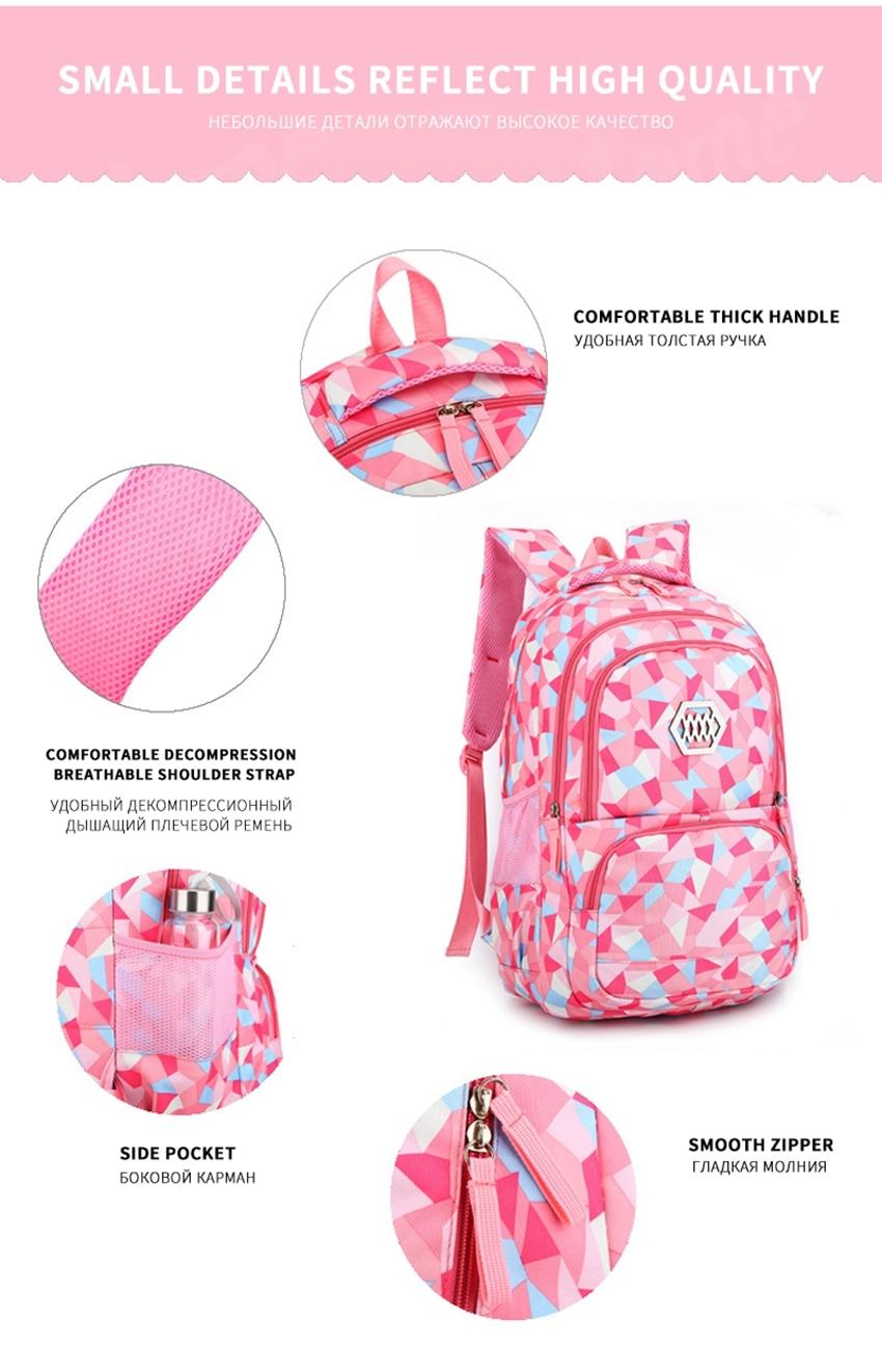 school bag 103