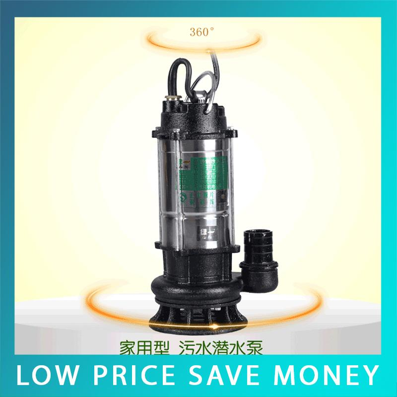 220V Submersible Garden Water Pump 1800W Electric Water Pump Submersible Pump Low Pipe 50mm 2 inch deep well submersible water pump deep well water pump 220v screw submersible water pump for home 2 inch well pump