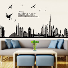 removable wall sticker city buildings art decals DIY home decoration high quality on hot selling home fashional beautiful decor