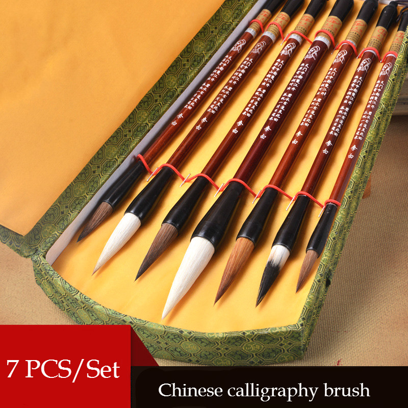 Chinese calligraphy brush pen for Chinese painting and calligraphy writing woolen/weasel /mixed hair writing brush set chancery цена