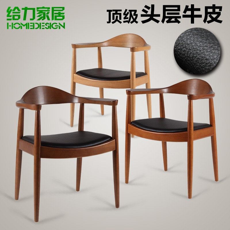 Best Fashion Designer Furniture Chairs Kennedy Ming Chair