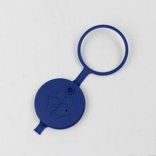 Для peugeot 206 207 C2 Triumph Sega стеклоочиститель спрей бутылка салфетка для чайника крышкой