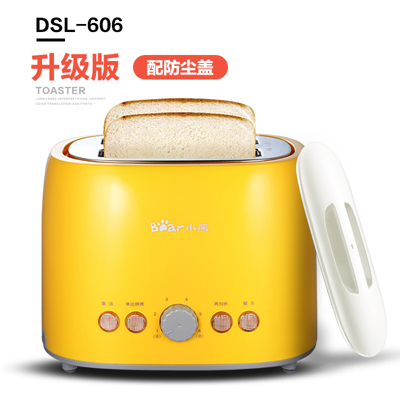 Household 2 Silcers Automatic Toaster Breakfast Machine Soil Toaster High Quality Bread Maker