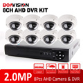 BOAVISION 1080P 8CH AHD DVR System Kit With 8PCS Outdoor Dome IR 10m Night Vision 1080P CCTV AHD Camera 2MP Security System
