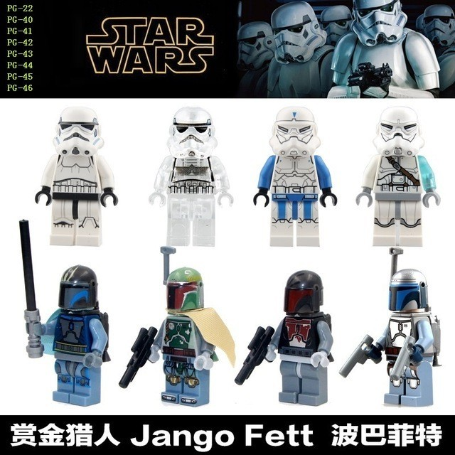 2017 New 8Pcs/lot POGO Super Heroes Boba Fett Building Blocks Children Toys Kids Gift Compatible With legoe Star Wars Figures building blocks super heroes back to the future doc brown and marty mcfly with skateboard wolverine toys for children gift kf197