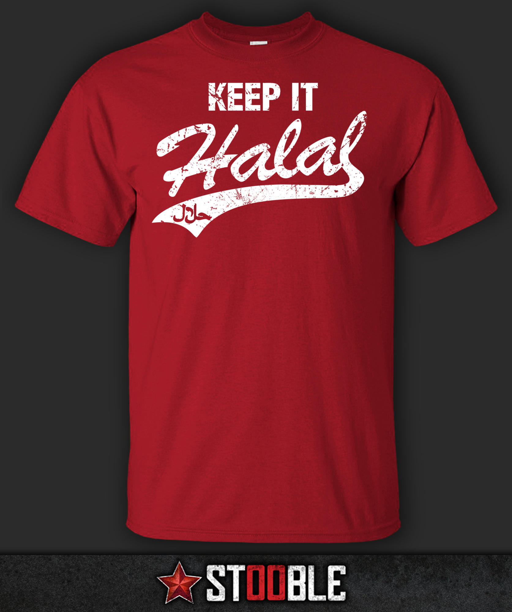 Halal T Shirt Direct from Stockist New T Shirts Funny Tops Tee New Unisex Funny High Quality Casual Printing in T Shirts from Men 39 s Clothing