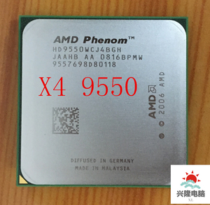 For AMD Phenom X4 9550 CPU Processor Quad-CORE (2.2Ghz/ 2M / 95W / 2000GHz) Socket am2+ 938pin Free Shipping