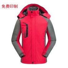 Лыжная куртка мужская водонепроницаемая зимняя куртка термо пальто для уличного катания на горных лыжах сноуборде куртка размера плюс мужская куртка для сноуборда