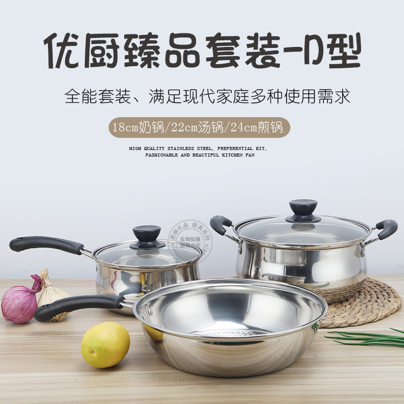 Batterie de cuisine en acier inoxydable ensemble cadeau cuisine 5 pièces ensembles 22 cm Pot à soupe 18 cm Pot de lait et 4 cm poêle cuisine outils de cuisson ensemble - 2