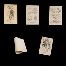 5 PCS Mixed Tattoo Practice Skin Learning Practice Skin For Tattooist On Yuelong Tattoo Supplier
