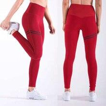 Fashion Push Up Leggings Women Workout Leggings Slim Leggings Polyester V-Waist Jeggings Women Pencil Pants LAISIYI