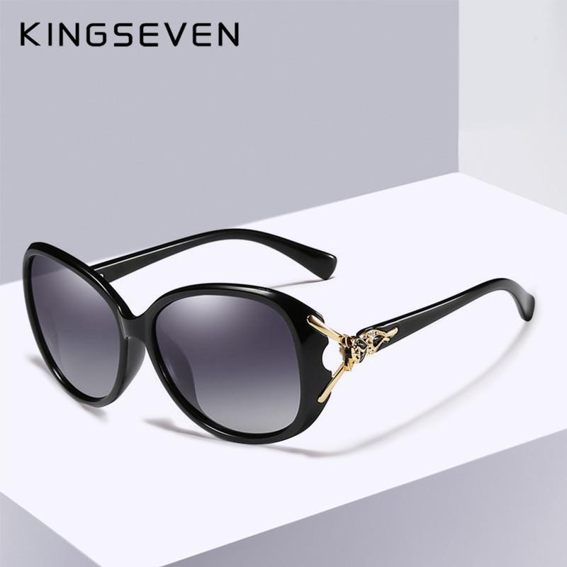 KINGSEVEN Frame Sunglasses Goggles Female Shades Elegant Large Fashion Eyewear Women