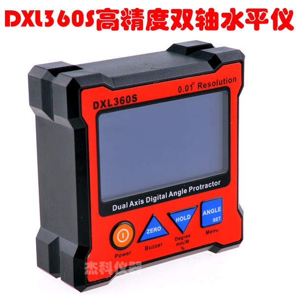 DXL360S 2.3 LCD Digital Protractor Inclinometer Level Box