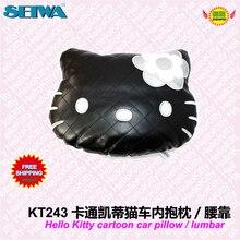 Автомобильные Аксессуары Hello Kitty мультфильм автомобиля подушка/поясничного KT243 бесплатная доставка