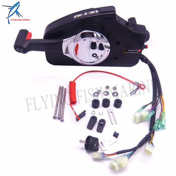 Outboard Engine 24800-ZZ5-A22 24800-ZZ5-A01 24800-ZZ5-A02 Remote Control Box for Honda Outboard Motor BF40-150 - DISCOUNT ITEM  11% OFF All Category