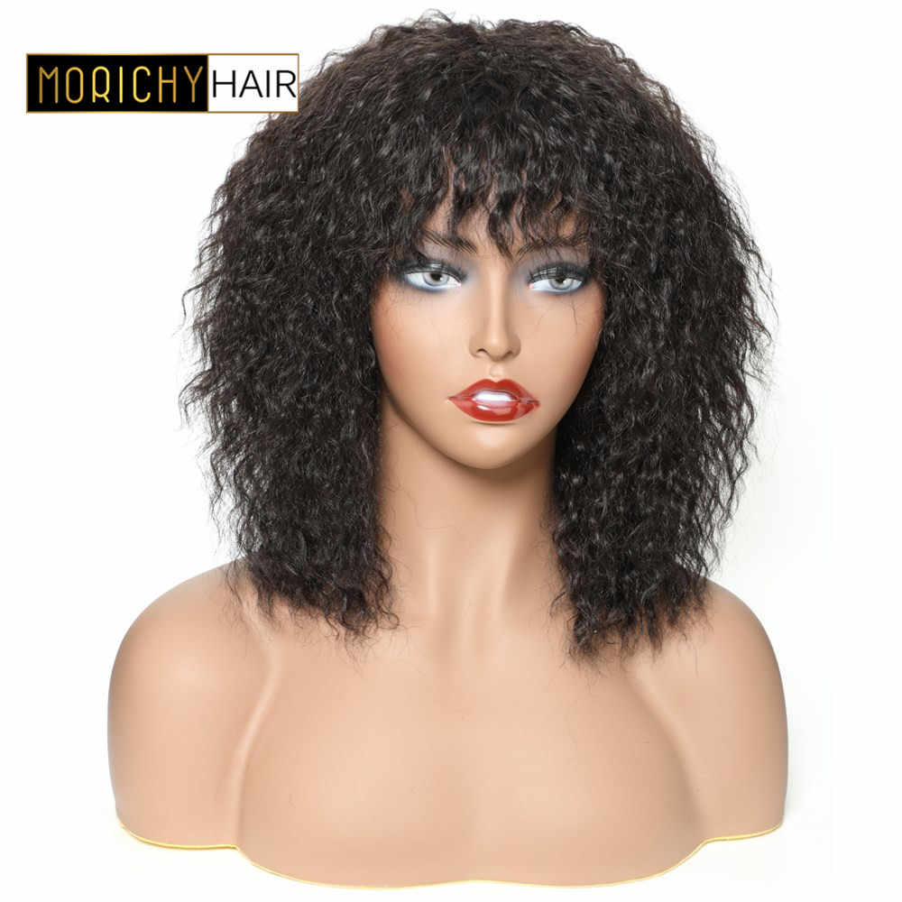 MORICHY Short Human Hair Wigs for Women Puffy Afro Wig Kinky Straight Brazilian Natural Color Non Remy