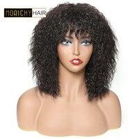 MORICHY Short Bob Wigs For Black Women Spiral Curl Human Hair Wig Brazilian Machine Made Natural Color Non Remy