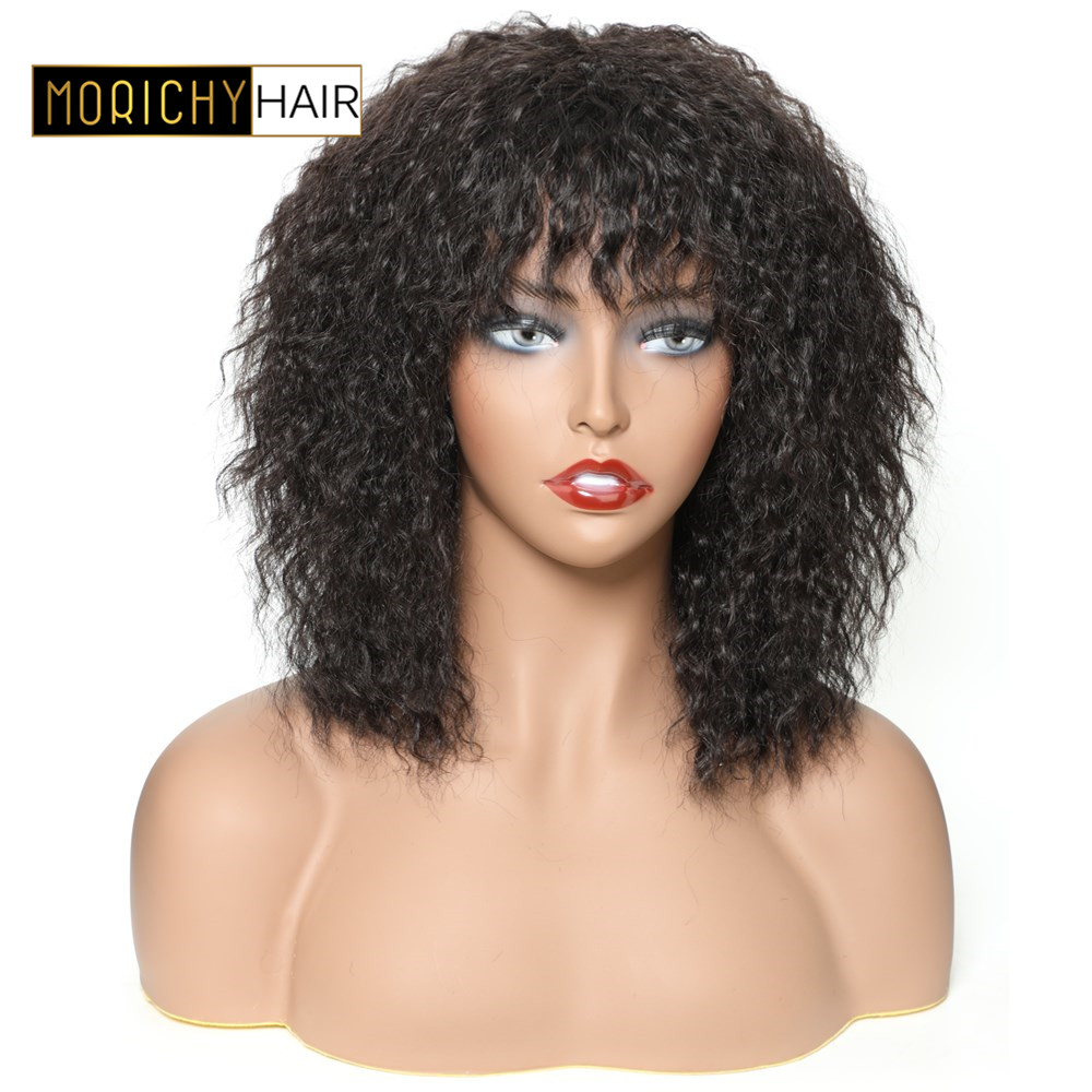 MORICHY Short Human Hair Wigs  Puffy Afro Wig Kinky Straight Brazilian Natural Color Non Remy Human Hair Free Shipping
