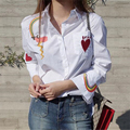 Rugod Spring Autumn Cotton women blouses long sleeve shirt Heart rainbow embroidered women tops 2017 Casual Cotton chemise femme